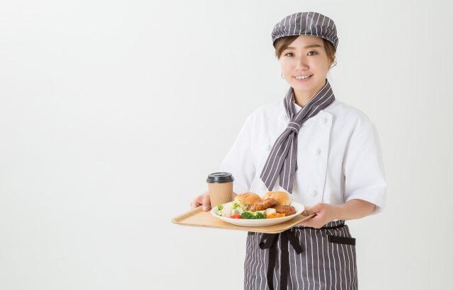 【体験談】未経験で大手給食会社の社員食堂に転職する方法