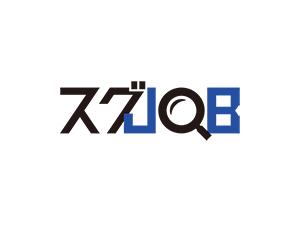 【障害者雇用枠】購買業務(経験者募集)大阪市/コスモスクエア駅 求人情報